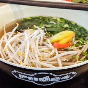 Pho 24 Restaurant Review, Ho Chi Minh City, Vietnam: Pho Bo