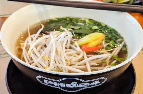 Pho 24 Restaurant Review, Ho Chi Minh City, Vietnam: Pho Bo