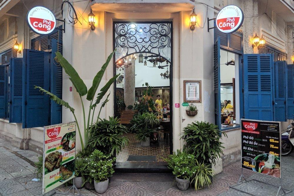 Pho Cong, Ho Chi Minh City, Vietnam: Entrance