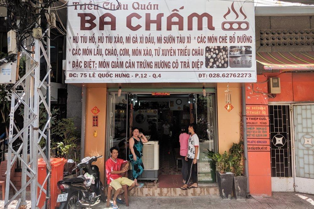 Quan Ba Cham, Ho Chi Minh, Vietnam
